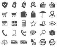 Shopping icon set on white. Shopping icon set Royalty Free Stock Photography
