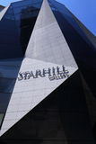 Shopping Kuala Lumpur da galeria de Starhill Imagem de Stock