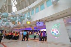 Shopping Kuala Lumpur Malaysia de Suria KLCC do centro da descoberta foto de stock