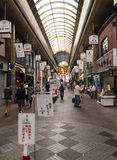 Shopping in Kyoto Stock Image