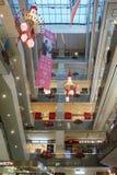 Shopping luxuoso no Pequim Imagem de Stock Royalty Free