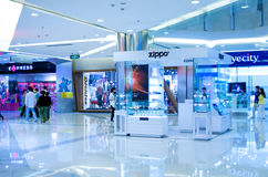 Free Shopping Mall Stock Photo - 16678260