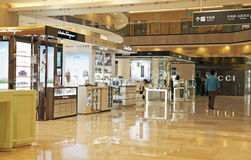 Shopping mall. Cosmetics counter in a modern shopping mall.(Beijing China Royalty Free Stock Images
