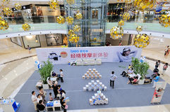 Shopping mall. A looking down view of a shopping mall,the shopping mall of wanda wuxi city china Stock Photography