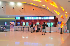 Shopping mall. A group of people are buying movie tickets,the shopping mall of wanda wuxi city china Royalty Free Stock Photography
