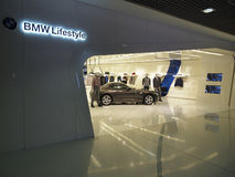 Shopping Mall ,BMW Store Stock Images