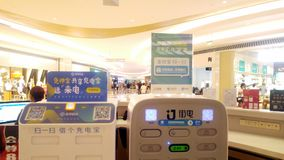 Shenzhen, China: sharing charging facilities to facilitate public visitors charging mobile phones. In the shopping mall, the charging facilities are shared to Royalty Free Stock Images