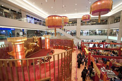 Shopping mall before Chinese New Year in Hong Kong Stock Photos