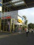 Shopping mall entrance. Entrance of an shopping mall in Poznan, Poland Royalty Free Stock Photos