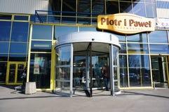 Shopping mall entrance Stock Photo