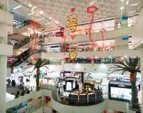 Shopping mall in guangzhou Stock Photo