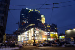 Shopping mall Gulliver at night in Kiev Royalty Free Stock Photo