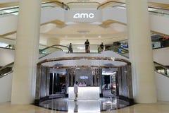 Shopping mall Royalty Free Stock Image