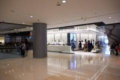 Shopping mall in Hong Kong Royalty Free Stock Photos