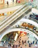 Shopping mall, Hong Kong Royalty Free Stock Photos