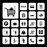 Shopping mall icons set Stock Photo