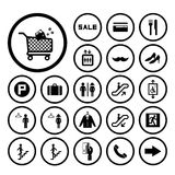 Shopping mall icons set Stock Photography