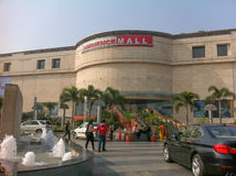 Shopping Mall India. Ambience Mall is a multi level mall at Nelson Mandela Road, Vasant Kunj, New Delhi, India Stock Images