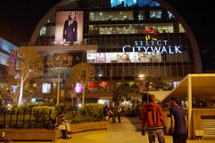 Shopping mall India Stock Image