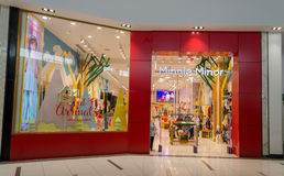 Shopping Mall Interiors. A view from Packages Shopping Mall Interiors Lahore, Punjab, Pakistan Stock Image