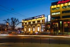 Shopping mall in Kaliningrad Stock Images