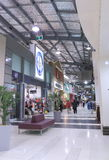 Shopping mall Melbourne. People shop at Spencer Outlet Shopping Centre Melbourne Royalty Free Stock Image
