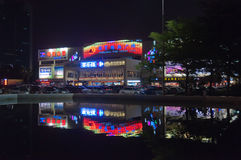Shopping mall in night city Royalty Free Stock Image
