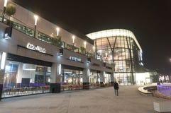 Shopping mall restaurants Royalty Free Stock Photography