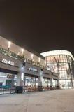 Shopping mall restaurants Stock Images