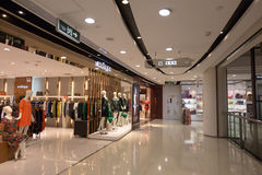 Shopping mall in Shanghai Stock Photo