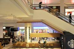Shopping Mall - STARBUCKS Stock Images