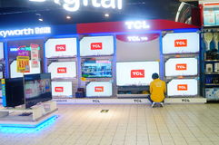 Shopping mall TV sales area Royalty Free Stock Images
