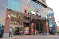 Shopping mall Yokohama Japan. People visit World Porters in Yokohama Japan. World Porters is a contemporary hopping mall located in Minato Mirai district Royalty Free Stock Image