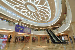Shopping malls Royalty Free Stock Images