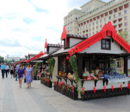 Shopping malls and chalets in the Revolution Square in central Moscow Royalty Free Stock Photography