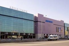 Shopping- och underhållningkomplex Royaltyfri Fotografi