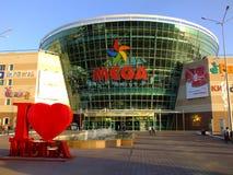 Shopping- och underhållningmitt som ÄR MEGA i Astana/Kasakhstan Fotografering för Bildbyråer