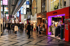 Shopping in Osaka, Japan Stock Photography