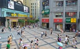 Shopping plaza Royalty Free Stock Photo