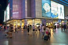 Shopping plaza Stock Image