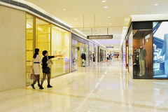 Shopping plaza Stock Image