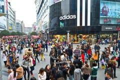 Shopping plaza Stock Images