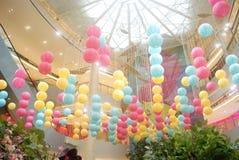 Shopping plaza decorative lantern Stock Photo