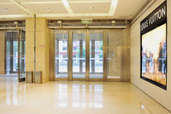 Shopping plaza entrance Stock Images