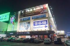 Shopping plaza at night Royalty Free Stock Images