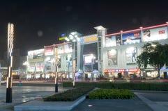 Shopping plaza at night Royalty Free Stock Photo