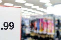 Shopping Season Stock Photography