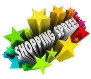Shopping spree-de Prijs van de Winnaarsweepstakes van Woordensterren vector illustratie