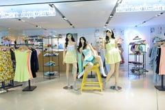 Shopping store Stock Image