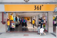 Shopping street Royalty Free Stock Image
